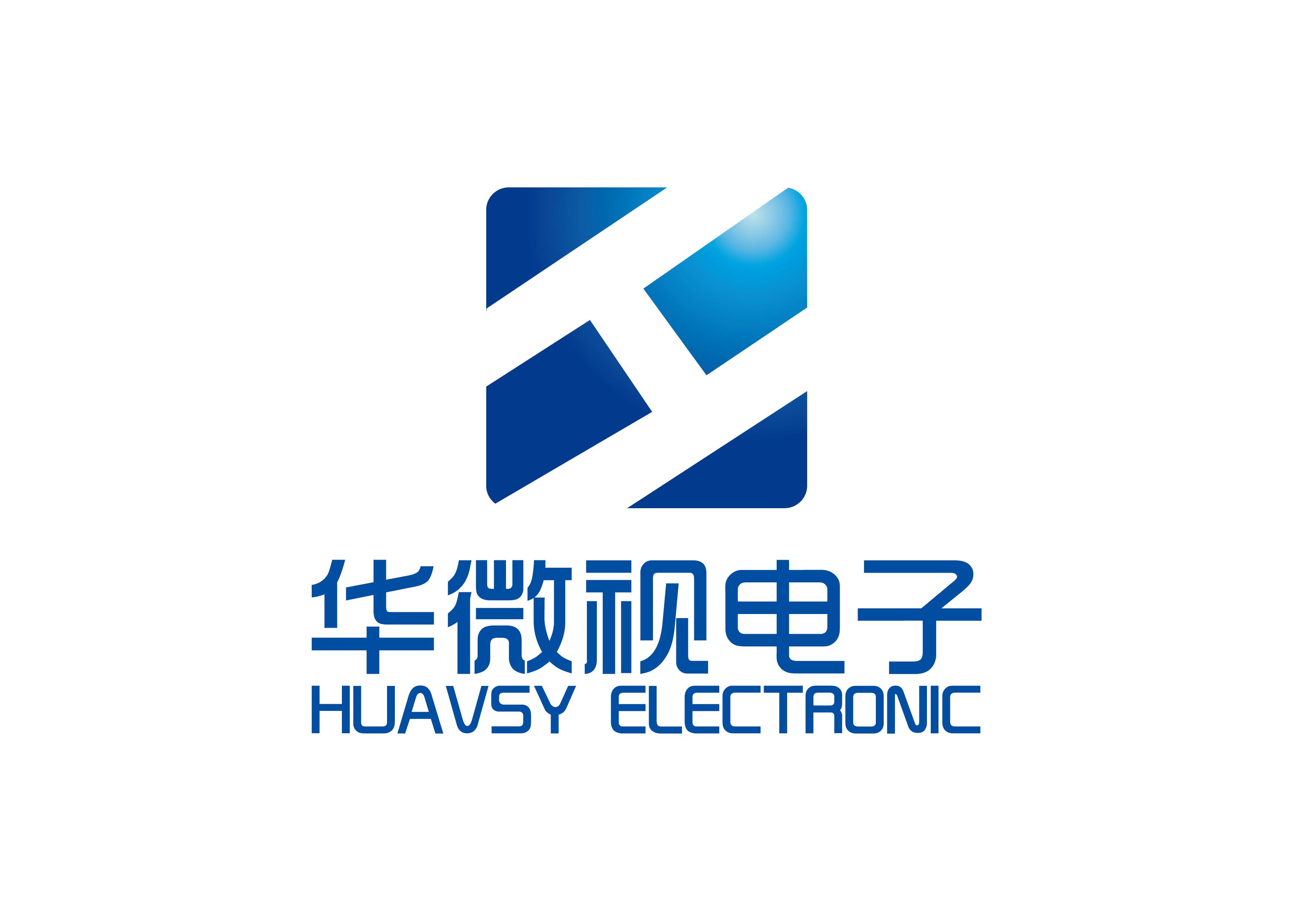 深圳市华微视电子有限公司